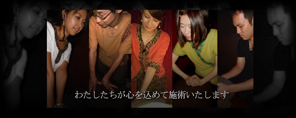 staff_b